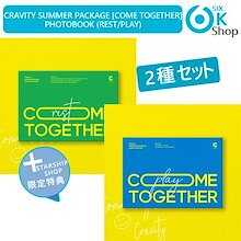 +STARSHIP特典 2種セット)CRAVITY SUMMER PACKAGE [COME TOGETHER] PHOTOBOOK DVD 【送料無料】【公式グッズ】クレビティ 写真集 フォトブック