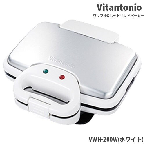 VWH-200