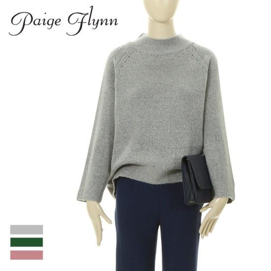 ページフリンソフトスカジールーズフィットニットR7DKN026 ニット/セーター/ニット/韓国ファッション