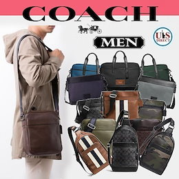 【送料無料】ニューヨーク直送💖【COACH MENS/コーチ男性】【正規品】★斜め掛け特集SALE💛ショルダーバック💛4種12色からお選びください。