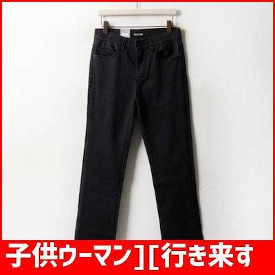 子供ウーマン][行き来するように/子供ウーマン]子どものウーマンベーシック日付ブラック鎮LO3514M810ビックサイズ /パンツ/デンパンツ/韓国ファッシム