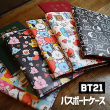 BTS  パスポートケース 団体BT21★☆COOKY★☆TATA★☆CHIMMY★☆MANG★☆KOYA★☆RJ★☆PASSPORT