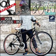送料無料 26インチ クロスバイク 自転車 6段変速TOPONE スポーツバイクアウトドアおすすめ 超軽量MCR266-29  +1000円で大変お得な空気入れをセットにできます。(空気入れは別便)