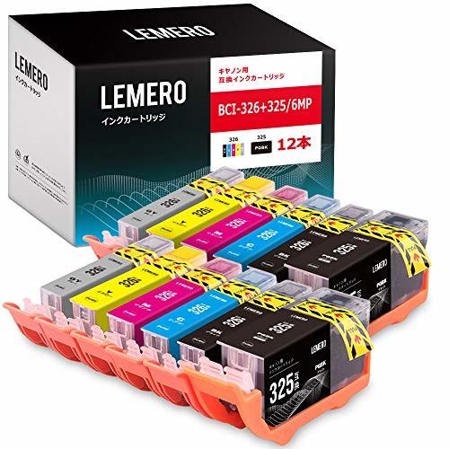 Lemero Canon(キャノン) BCI-326+325/6MP 6色セット×2パック インクカートリッジ互換 合計12個入り(対応機種 PIXUS MG8230/ MG8130/ MG6230/