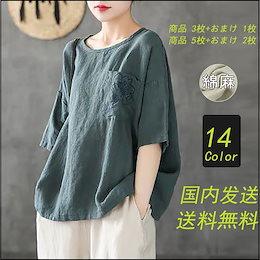 夏の綿とリネン緩い耐摩耗性の薄いセクションブラウス韓国ファッションTシャツ送料無料