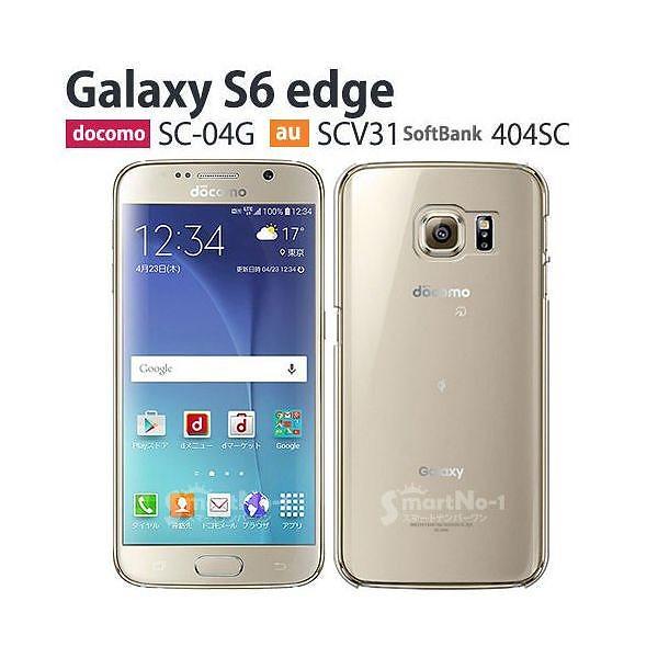 GalaxyNote8 保護フィルム 付き Galaxy Note8 SCV37 ケース カバー SC-01K sc01k スマホケース SCV39 SCV38 クリア