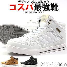 スニーカー メンズ スニーカー ハイカット キルティング ホワイト  白 赤 黒 茶 ホワイト レッド ブラック キャメル 靴 XSTREET 14082