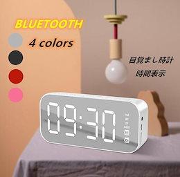 英語の説明書  bluetooth スピーカー ワイヤレス スピーカー マイク搭載 ブルートゥース ハンズフリー bluetooth  ウトドア 目覚まし時計 重低