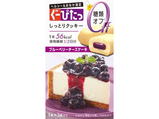 ナリス化粧品/ぐーぴた しっとりクッキー ブルーベリーチーズケーキ 3本 ナリスアップ