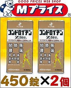 【第3類医薬品】【ゼリア新薬】コンドロイチンZS錠 450錠×2個セット