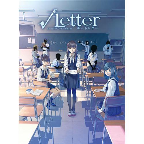 √Letter ルートレター PREMIUM EDITION [限定版] [PS Vita]