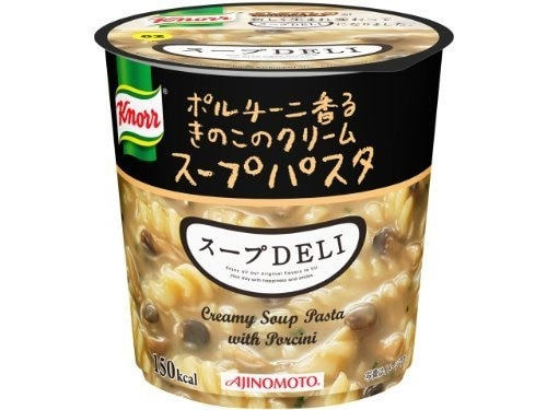 クノール スープDELI ポルチーニ香る きのこのクリームスープパスタ 37.8g ×6個