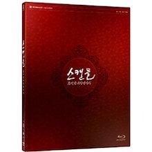 韓国映画Blu-ray ペ・ヨンジュン、イ・ミスクのスキャンダル-朝鮮男女相悅之事[日本語字幕]ブルーレイ