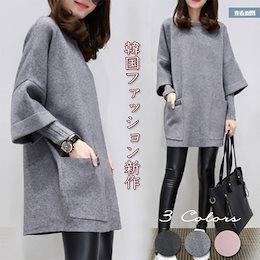 韓国ファッション レディース ファッション パーカー ゆったりした 3色 厚手 着回し力拔群 ポケット 春 秋 冬 柔らかい  かわいい