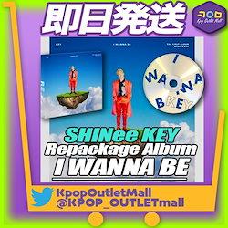 KEY 1st Repackage Album Folded Poster I Wanna Be CD