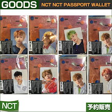 24.NCT PASSPORT WALLET / SUM DDP ARTIUM / 1809nct /1次予約/送料無料