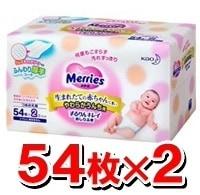 メリーズ するりんキレイおしりふき 詰替用 54枚入×2パック