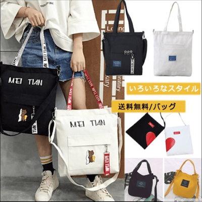 3cec1c735528 2019新型韓国ファッションは学生の鞄に包んで、携帯のかばん、小財布、トートバッグ、バッグ レディース、クルール トートバッグ: 2個販売:  Rating: 1: 680円~: 2,900 ...