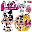 [L.O.L.Surprise!]L.O.L.サプライズ!カンフェティポップシリーズ3-2/CONFETTI POP/黄色/ドール/女の子/人形/おもちゃ/玩具/トイ
