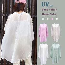 国内発送🎀光触媒UVカット シアーバルーンスリーブビッグシャツ/オーバーシャツ/バルーン袖