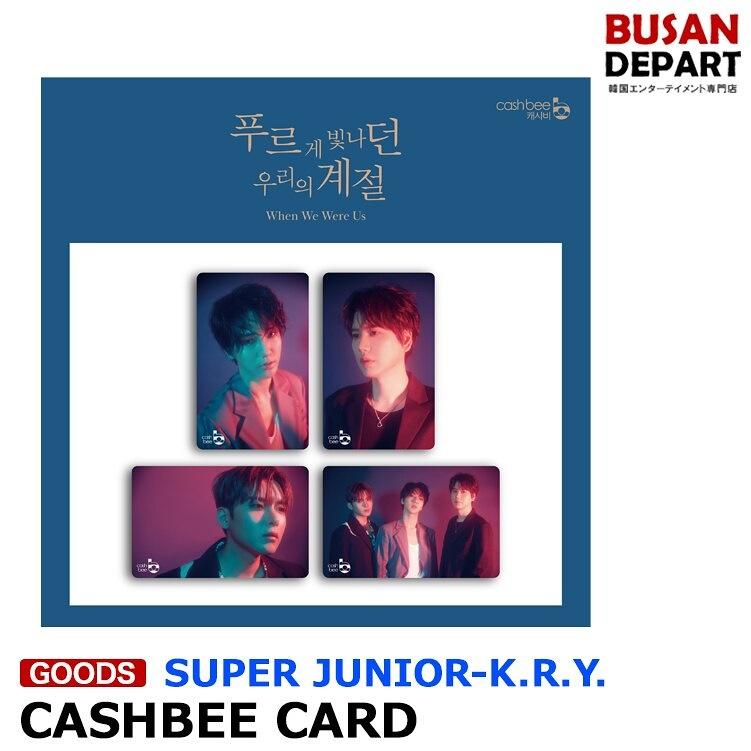 【日本国内発送】【4種選択】 SUPER JUNIOR-K.R.Y. [CASHBEE CARD - When We Were Us] 交通カード KRY 1次予約 送料無料