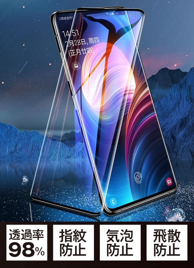Samsung Galaxy S10 SCV41/SC-03L/S10+SCV42/SC-04L(6.1/6.4インチ)用3D全画面/曲面強化ガラス保護フィルム/飛散防止9H【J158-J159】