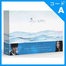 韓国ドラマ チョン・ジヒョン、イ・ミンホ主演 「青い海の伝説:監督版」 Blu-ray (15DISC+フォトブック120P+フォトはがき6種) BLUD026