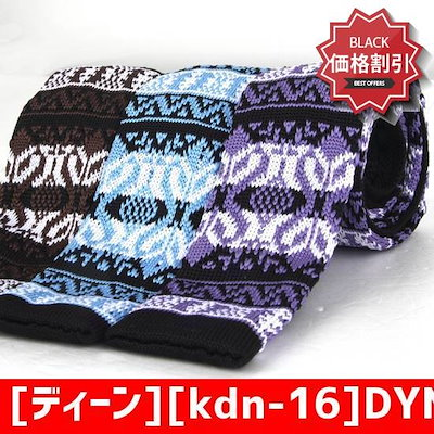 [ディーン][kdn-16]DYNNベーシックプレミアムニットネクタイ男性ファッション小物スーツファッション小物 /ファッションアクセサリー/小物 / 韓国ファ