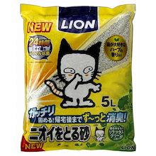 ライオン 猫砂 ニオイをとる砂 リラックスグリーンの香り 5L