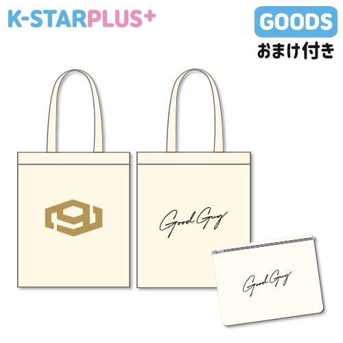 SF9 グッズ エスエフナイン ECOBAG POUCH SET カンバスエコバック ポーチセット003 / CHANI / オマケ 付き【即発送可能 / 国内発送】