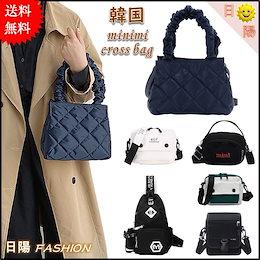 ★新品更新★全国送料無料★9TYPE 型韓国ファッション minimi cross bag ミニミクロースバッグ ショルダーバッグ