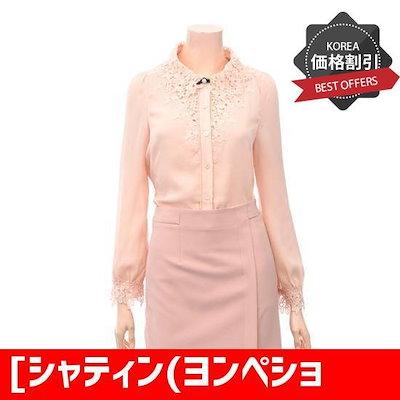 [シャティン(ヨンペション)]レース配色のブラウスS181P209 /レース/フリルブラウス/韓国ファッション