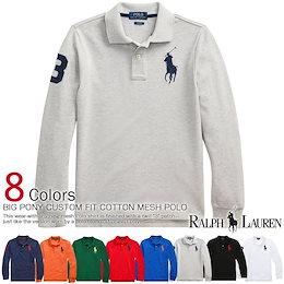 ポロ・ラルフローレン ボーイズ ビッグポニー ナンバリング 長袖 ポロシャツ BIG PONY LONG-SLEEVE POLO 9色 POLO RALPH LAUREN(97215926) L XL