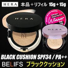 【HERA】ブラッククッション_本品+リフィルSPF34/PA++_15G*2 カバー力抜群!UVミストクッションカバー /クッションファンデ/メイクアップ/カバー力/韓国コスメ