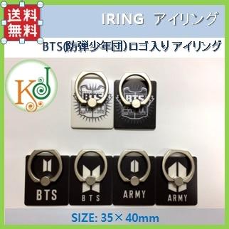 【K-POP・韓流】 BTS(防弾少年団)ロゴ入り アイリング ロゴ選択 【おまけ:ロゴステッカー】 no. a203(7070180223-13)