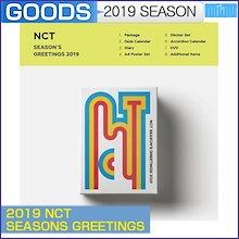 2019 NCT SEASONS GREETINGS / 1次予約 / 送料無料 / 初回特典DVD