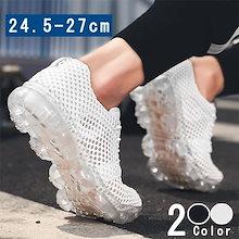 【超軽量】ins 大ヒット🔥メンズスポーツスニーカー  軽量 通学靴 シューズ 靴 運動靴 高品質 通気性 ランニングシューズ スリッポン スポーツ 24.5cm-27cm