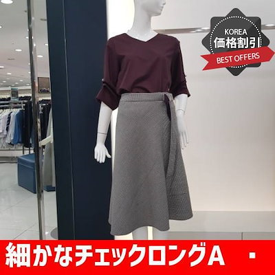 細かなチェックロングAラインスカートA184PWS901 /スカート/Aライン/フレアスカート/ 韓国ファッション