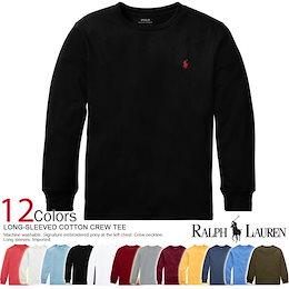ポロ・ラルフローレン ボーイズ ワンポイント刺繍 ロンT LONG SLEEVED COTTON CREW TEE 8色 POLO RALPH LAUREN(65353176) S M L XL ポ