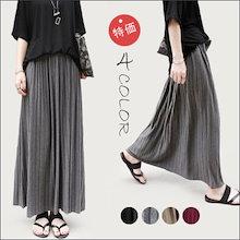 ◆限定大特価◆韓国のファッション新作 ★Aラインスカートの中でロングスカート /♪全4色。