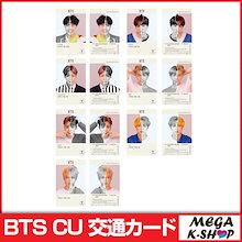 [限定版][送料無料]防弾少年団(BTS) - 透明 T Money Card [BTS × CU][韓国交通カード]