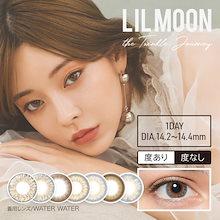 【2箱セット】 LILMOON(リルムーン) 度あり 度なし ワンデー 1日 1箱10枚入 全7色 DIA14.4mm14.2mm カンテリちゃんモデル