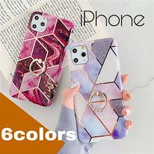 【送料無料】iphone12ケース6色から選べるリング付きのモロッコ柄iPhoneケースiPhone11各種XRXSX12Proリング付きで便利です