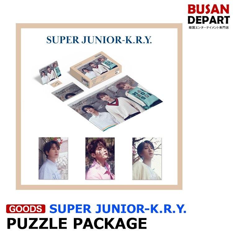 【日本国内発送】【4種選択】 SUPER JUNIOR-K.R.Y. [PUZZLE PACKAGE - When We Were Us] パズル KRY 1次予約 送料無料