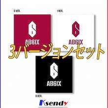 【予約】 AB6IX / B:COMPLETE / 1ST EP / 3バージョンセット / CD+フォトブック+ステッカー+ランダムフォトカード+フォトスタンド+ブックマーク+初回限定ポスター