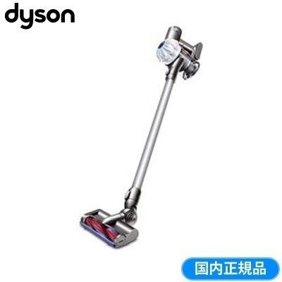 Dyson V6 Slim Pro DC62 SPL PLS