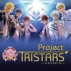 ときめきレストラン☆☆☆ Project TRISTARS X.I.P. BOX [PS Vita]