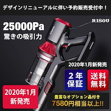 ★カートクーポン利用可能★掃除機 コードレス スティック サイクロン クリーナー 充電式 22.2V RS-006 吸引力の強い掃除機