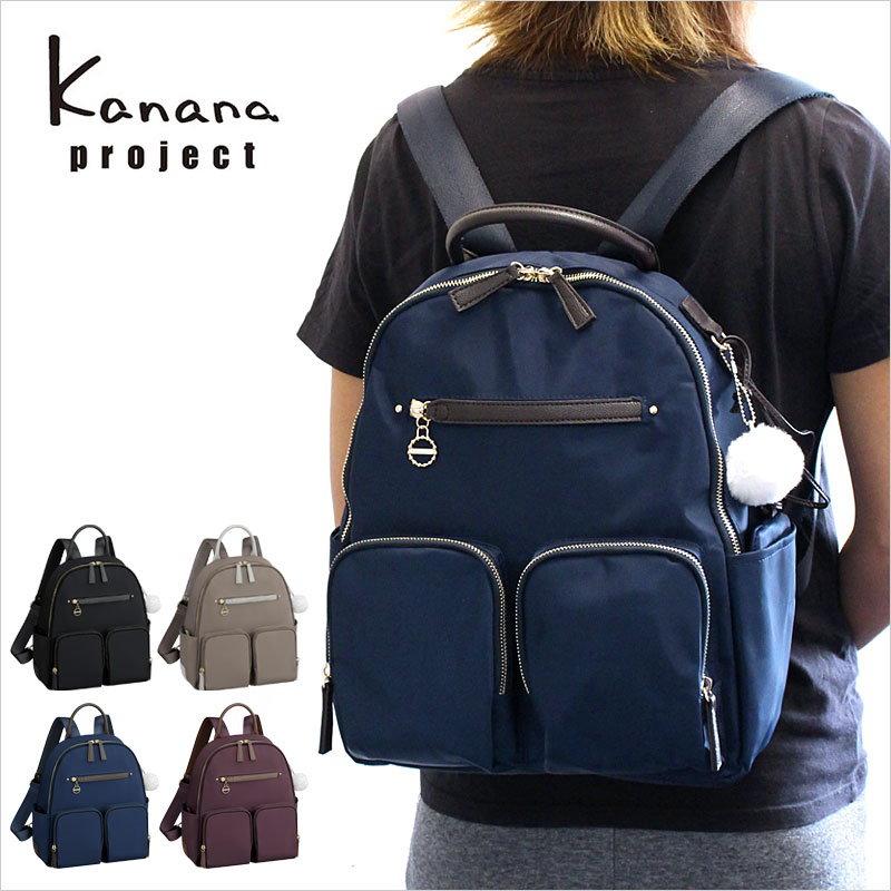 カナナプロジェクト Kanana project リュックサック 大 SP-1 31802