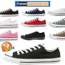 c177147372fe35 Qoo10 | 「Converse」のブランド検索結果(人気順):Converse買うなら激安 ...